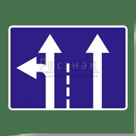 5.15.1 Направления движения по полосам (2 полосы)