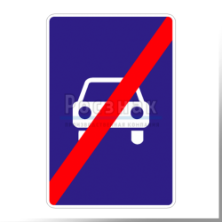 5.4 Конец дороги для автомобилей