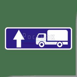 6.15.1 Направление движения для грузовых автомобилей
