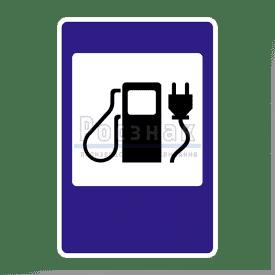 7.21 Автозаправочная станция с возможностью зарядки электромобилей