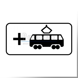 8.21.3 Вид маршрутного транспортного средства