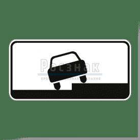 8.6.2 Способ постановки транспортного средства на стоянку