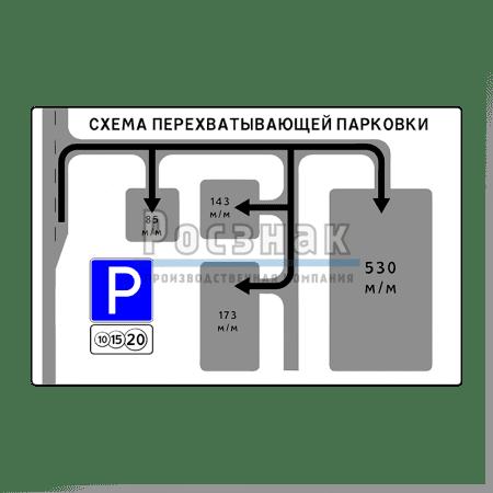 Знак индивидульного проектирования по эскизу заказчика