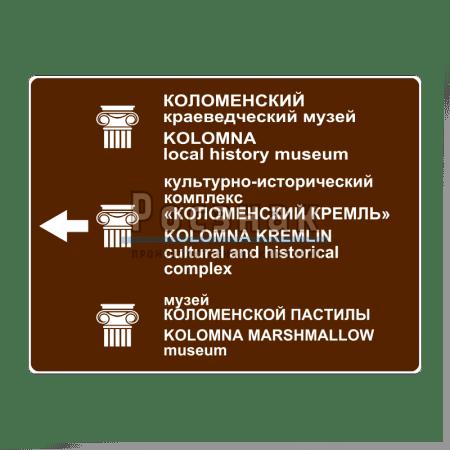 Знак индивидульного проектирования туристический