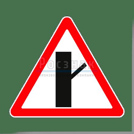Дорожный знак 2.3.4 Примыкание второстепенной дороги