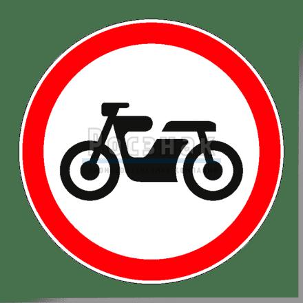 Дорожный знак 3.5 Движение мотоциклов запрещено