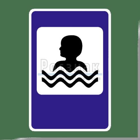 Дорожный знак 7.17 Бассейн или пляж