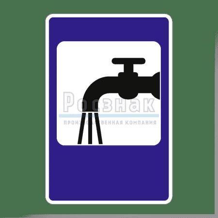 Дорожный знак 7.8 Питьевая вода