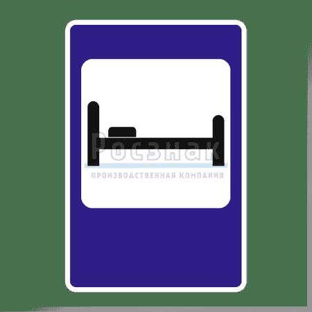 Дорожный знак 7.9 Гостиница или мотель