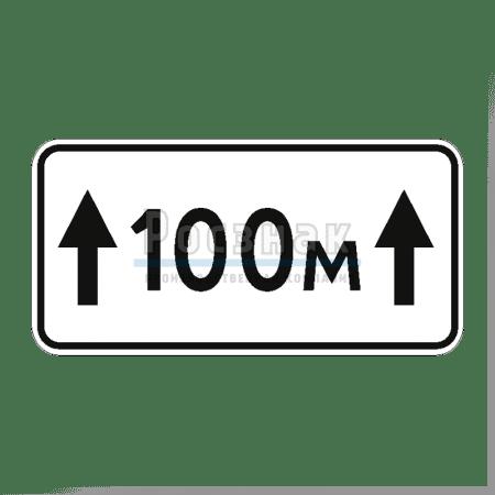 Дорожный знак 8.2.1 Зона действия