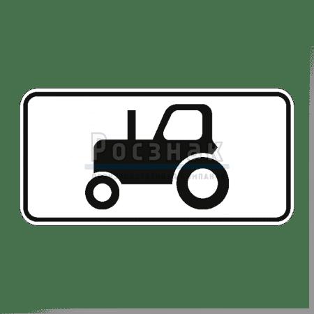 Дорожный знак 8.4.5 Вид транспортного средства
